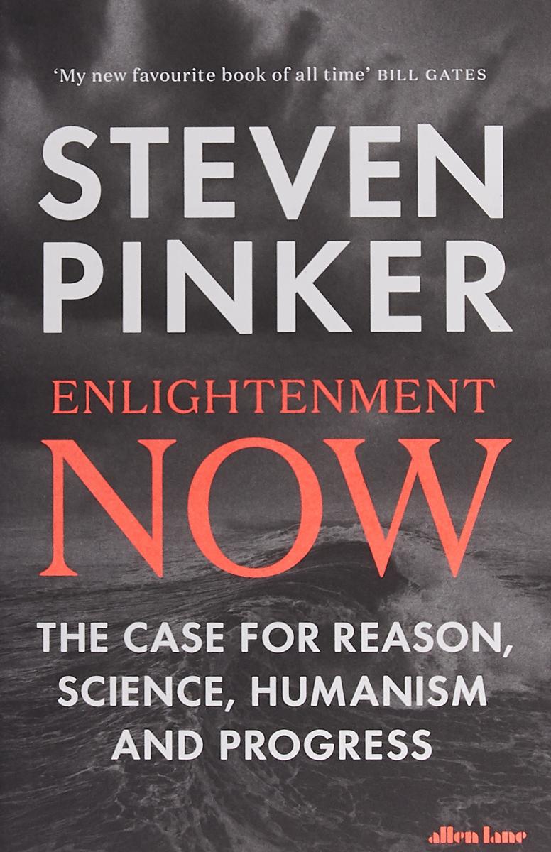Enlightenment Now amnesia