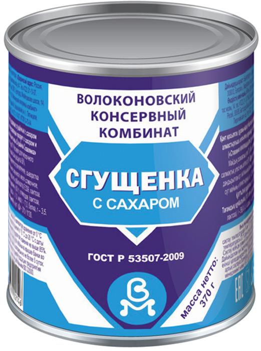 Славянка Сгущенка, 370 г