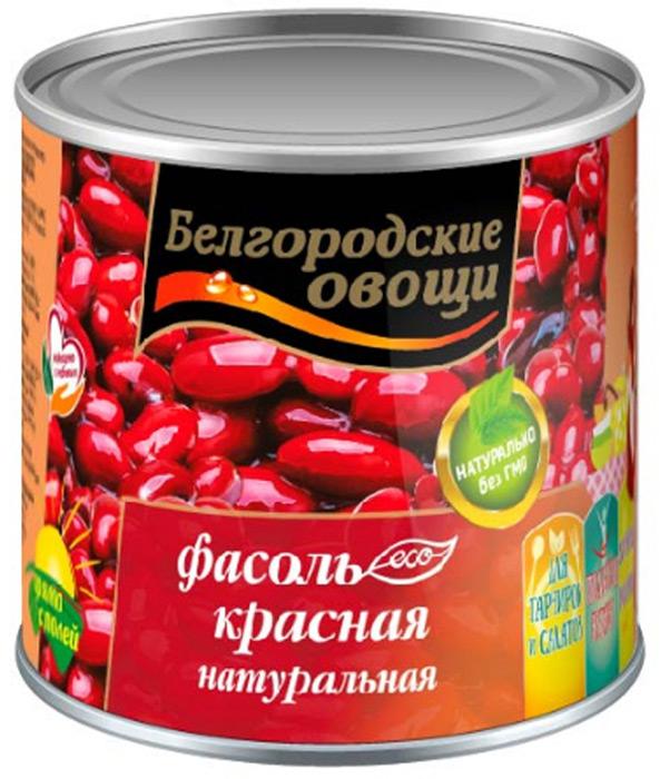 Белгородские овощи Фасоль красная натуральная, 400 г. 7801 метака фасоль красная 800 г