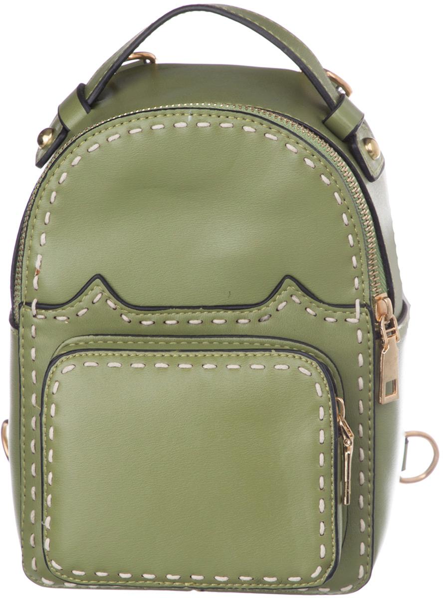 Рюкзак для девочки Vitacci, цвет: зеленый. BY04034
