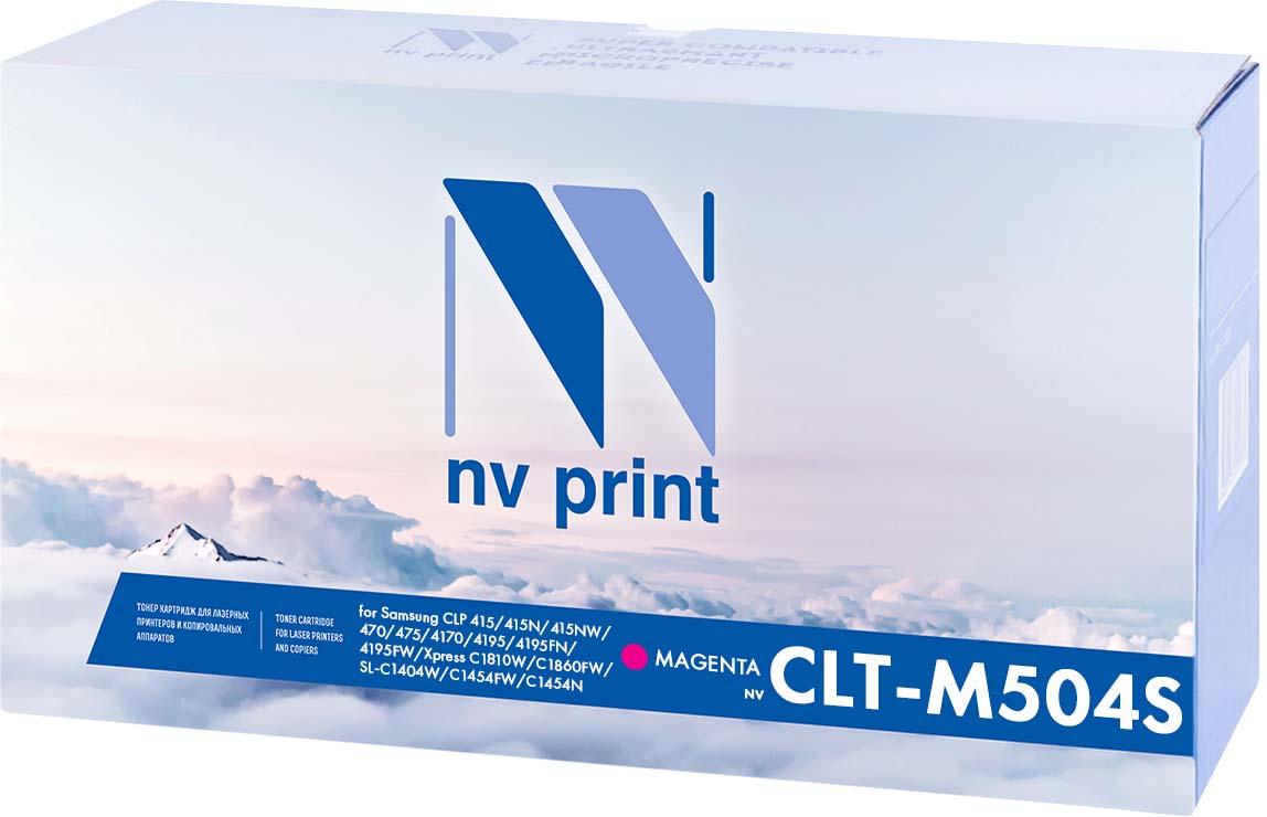 NV Print NV-CLTM504SM, Magenta тонер-картридж для Samsung CLP 415/415N/415NW/470/475/4170/4195/4195FN/Xpress C1810W/C1860FW/SL-C1404W/C1454FW/C1454N (1800k) картридж nv print для samsung sl m2620 2820 2870 3000k nv mltd115l