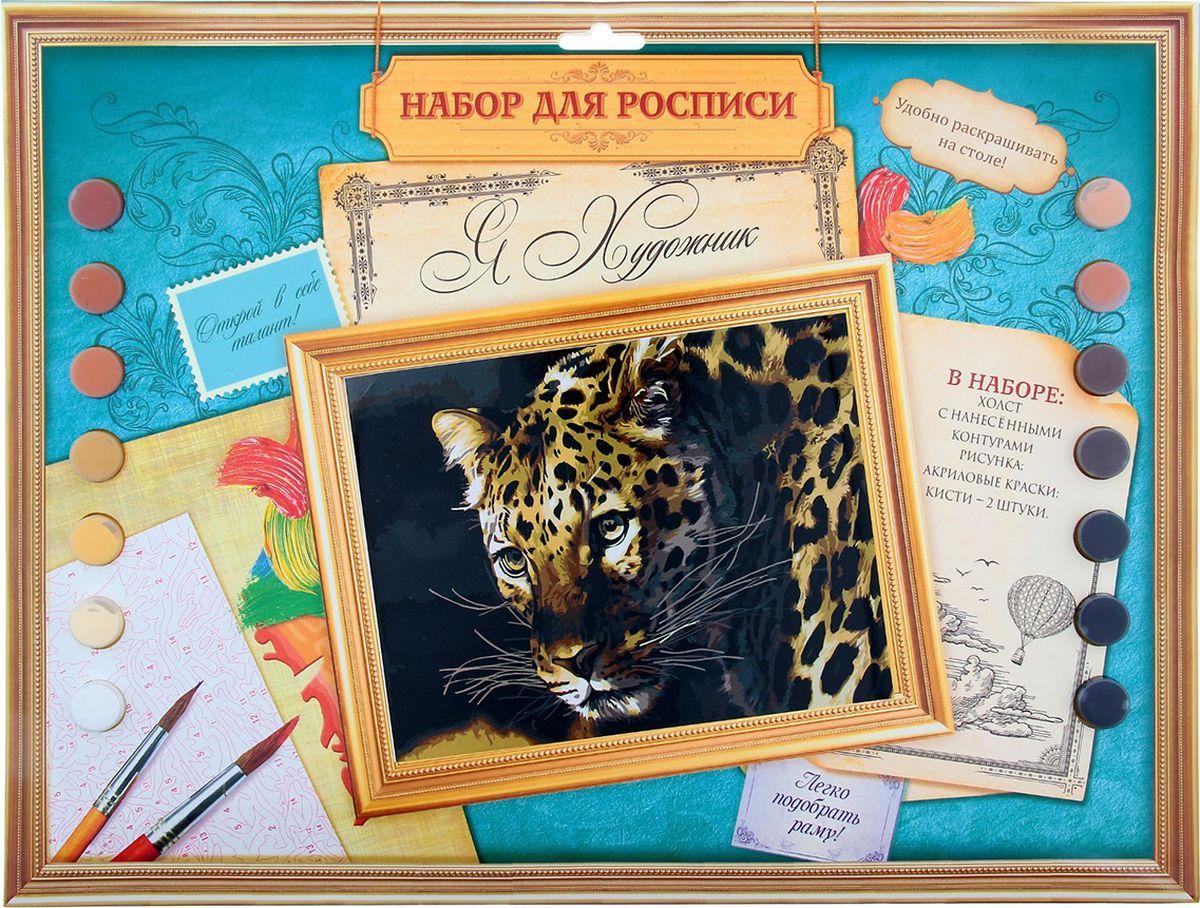Школа талантов Картина по номерам Леопард 1675816