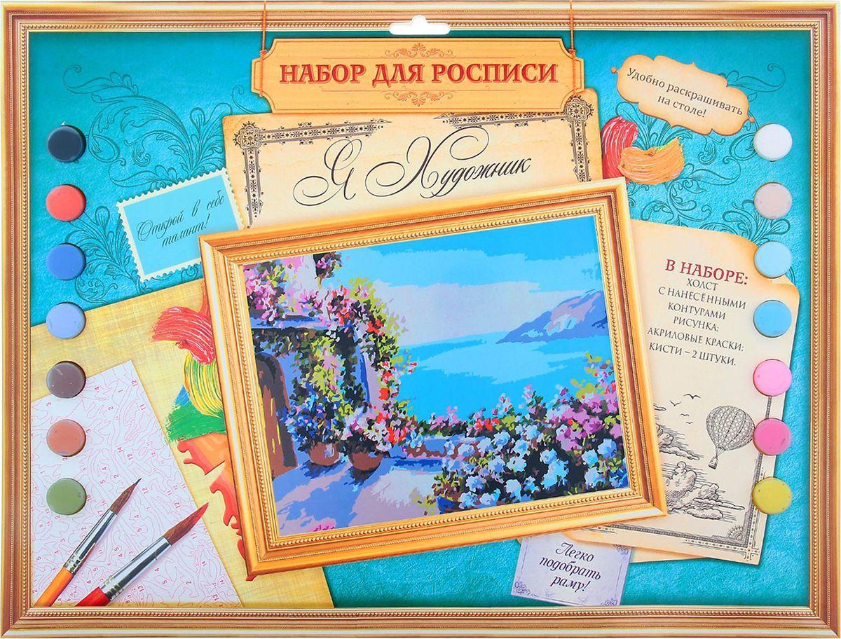 Школа талантов Картина по номерам Морской пейзаж