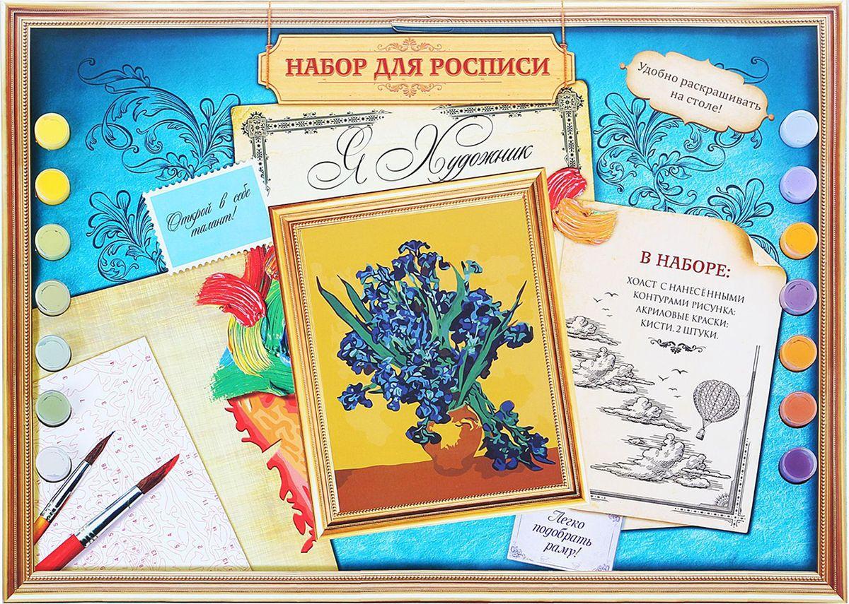 Школа талантов Картина по номерам Цветы 1063942