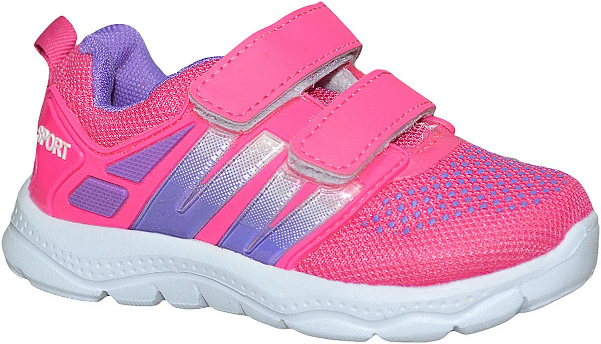 Кроссовки для девочки Мифер, цвет: малиновый. 7708D-S. Размер 26 кроссовки для девочки мифер цвет розовый 5231 h размер 32