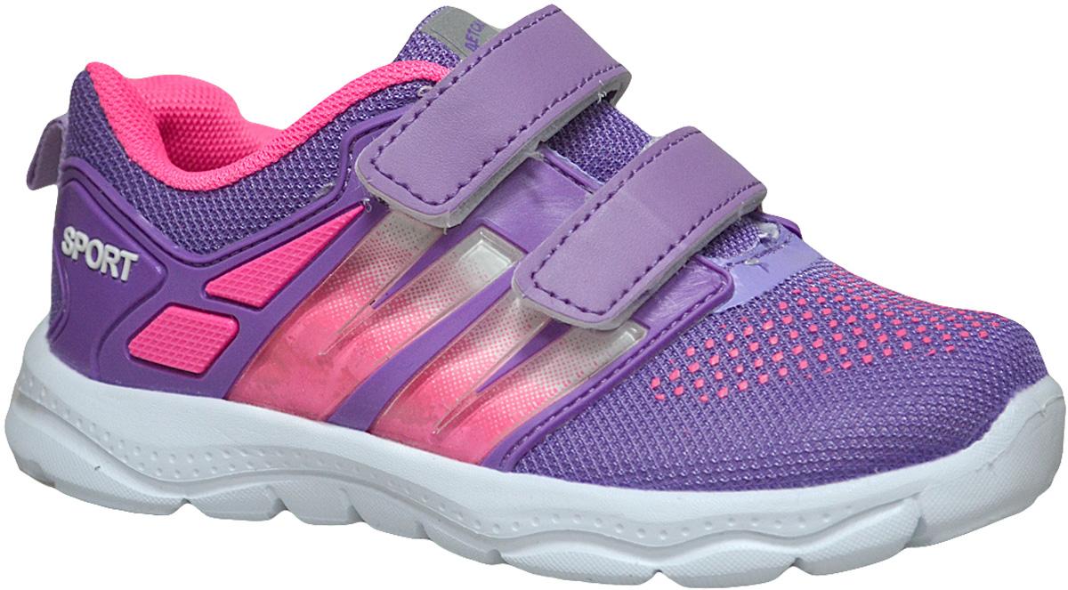 Кроссовки для девочки Мифер, цвет: фиолетовый. 7708D-S. Размер 26 кроссовки для девочки мифер цвет розовый 5231 h размер 32