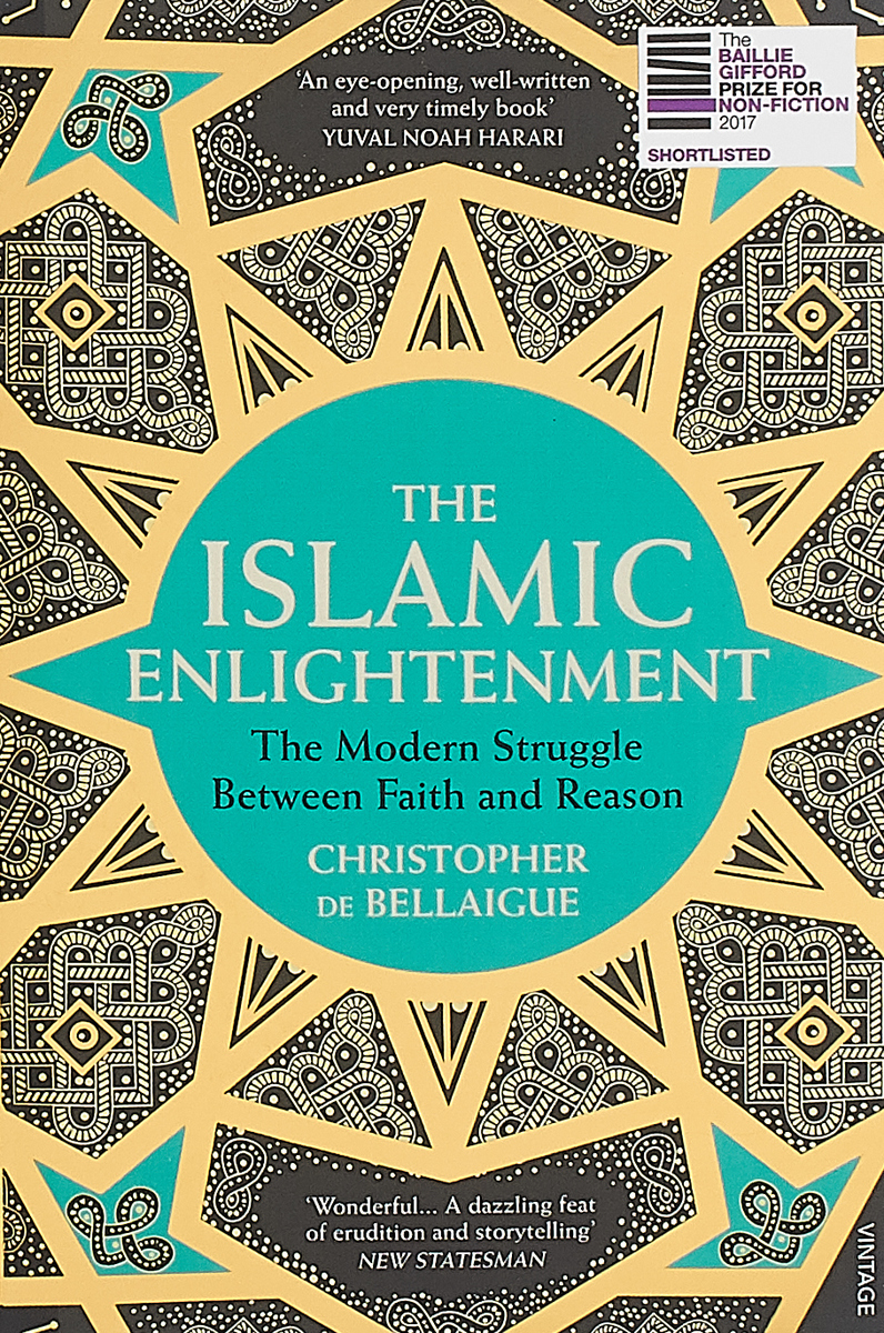 The Islamic Enlightenment: The Modern Struggle Between Faith and Reason islamic banking efficiency