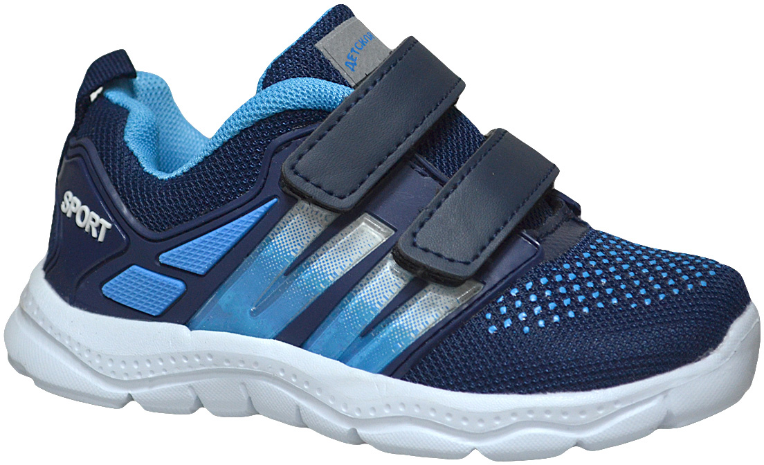 Кроссовки для мальчика Мифер, цвет:  синий.  7709D-M.  Размер 35 Мифер