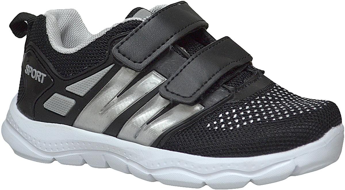 Кроссовки для мальчика Мифер, цвет: черный. 7709D-M. Размер 327709D-MСтильные кроссовки от Мифер придутся по душе вашему юному моднику. Модель, выполненная из качественного текстиля и искусственной кожи, оформлена принтом. Ремешки с застежкой-липучкой надежно фиксирует обувь на ноге. Ярлычок на заднике облегчает надевание. Подкладка и стелька из текстиля гарантируют комфорт при носке. Рифление на подошве обеспечивает идеальное сцепление с любыми поверхностями.