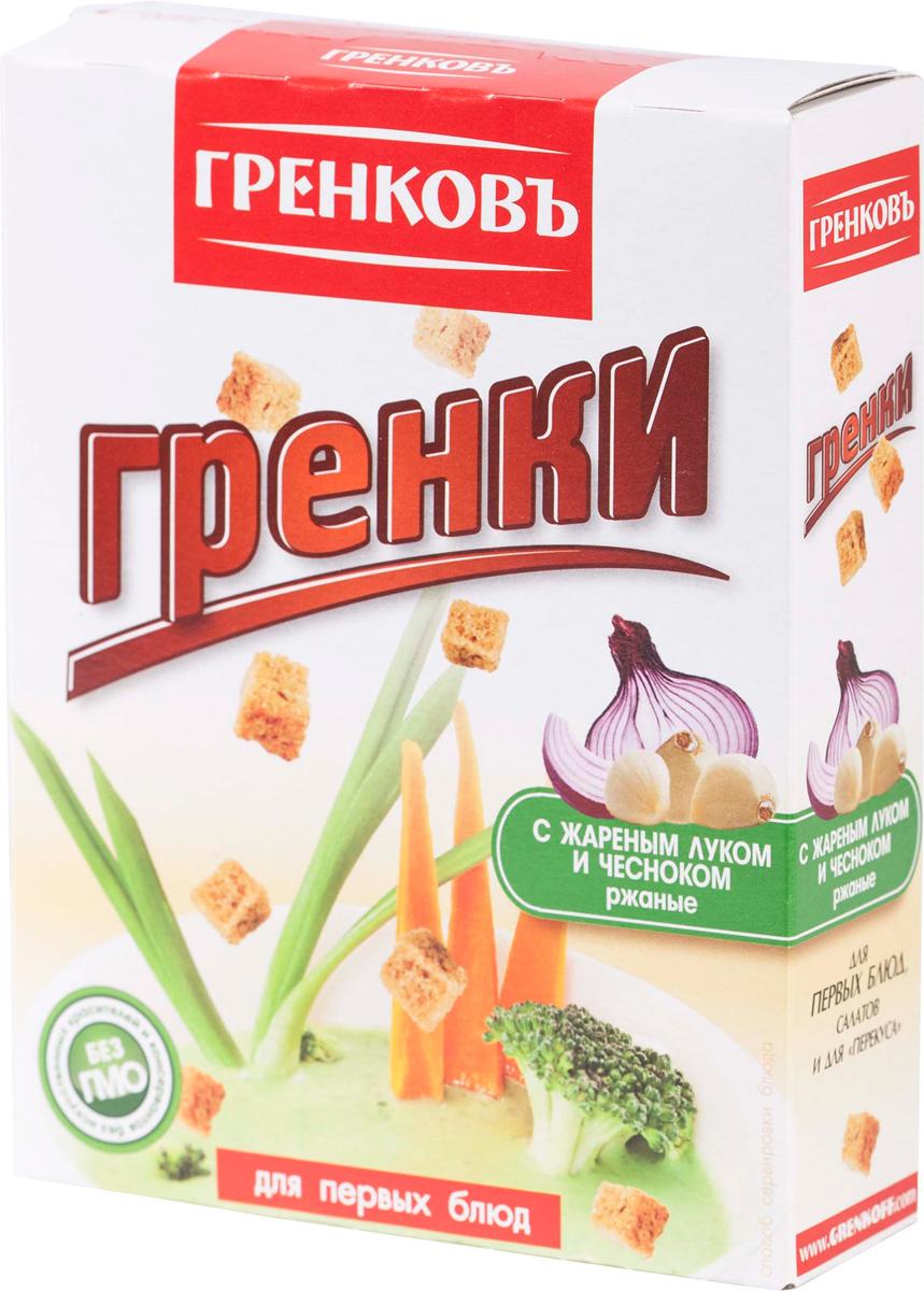 Кубики 8х8х8 мм, из ржаного хлеба. Растительное масло и натуральные добавки, специи и травы. Предназначены для супов.