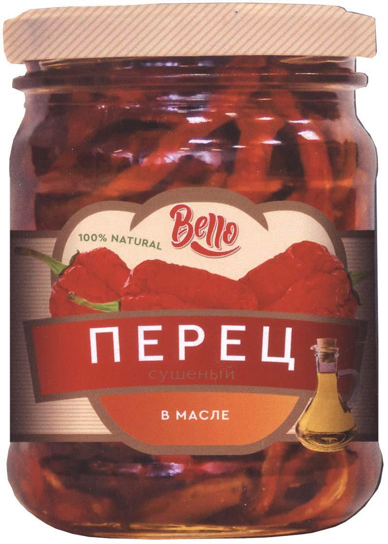 Bello Перец сушеный в масле, 240 г пудовъ орегано сушеный 20 г