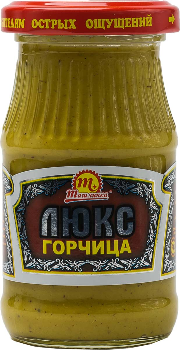 Ташлинка Горчица люкс, 170 г