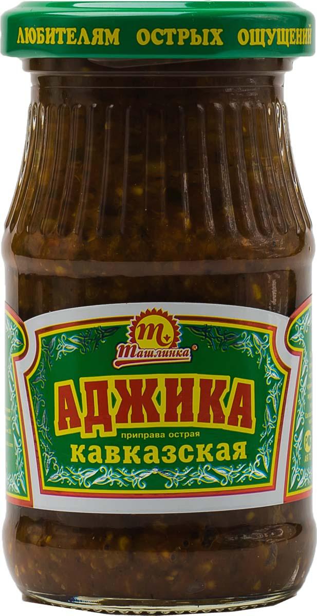 Ташлинка Аджика кавказская, 170 г