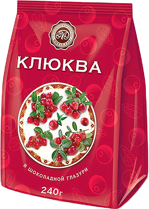 Микаелло Клюква в шоколадной глазури, 240 г ufeelgood cranberry natural натуральная вяленная клюква 100 г