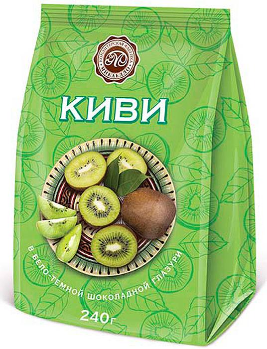 Микаелло Киви в бело-темной шоколадной глазури, 240 г pupo конфеты киви в глазури 200 г