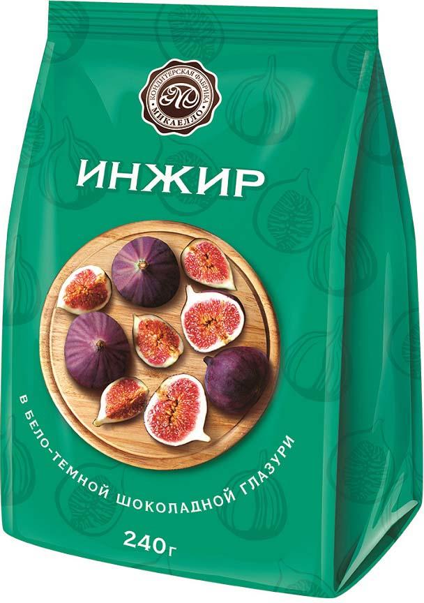 Микаелло Инжир в бело-темной шоколадной глазури, 240 г инжир в сиропе delphi 453 г