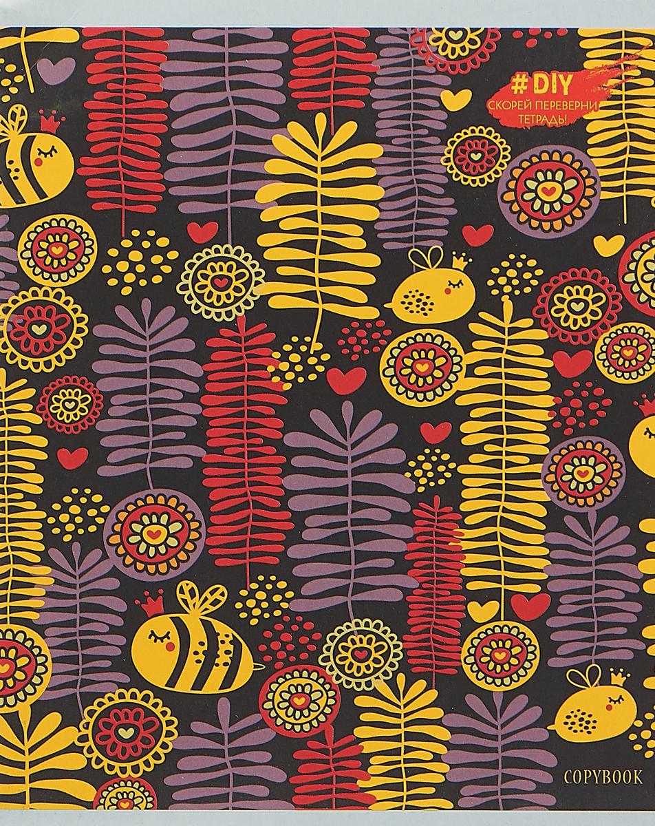 Unnika Land Тетрадь DIY Collection Волшебный сад 96 листов в клетку вид 2 unnika land тетрадь полет идей цвет коралловый 48 листов в клетку