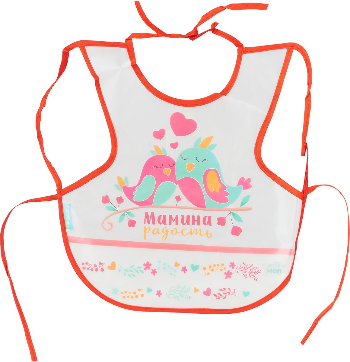 Mum&Baby Нагрудник-фартук Мамина радость lovely striped baby girl одежда мальчик одежда брюки костюм малыш детские наряды одежда для ребенка