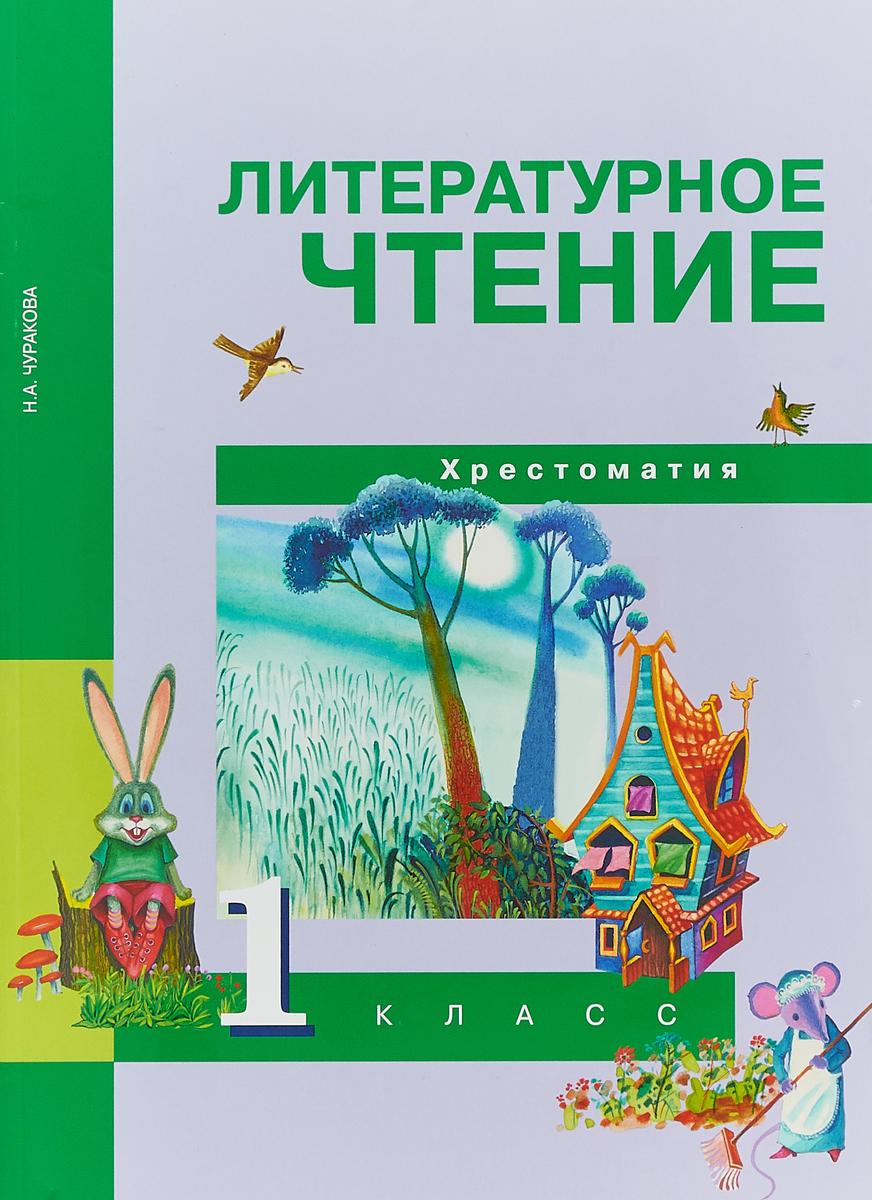 Издательство «академкнига/учебник».
