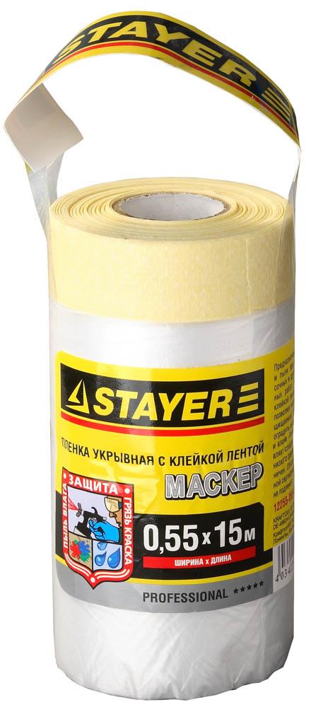 Пленка Stayer обеспечит надежную защиту поверхности от пыли, грязи, влаги и краски при выполнении автопокрасочных и других ремонтных и отделочных работ. Закрепляющая клейкая лента по всей длине полотна позволяет плотно прикрепить пленку к защищаемой поверхности, не оставляя следов после использования. Толщина 9 мкм. Материал: полиэтилен низкого давления.