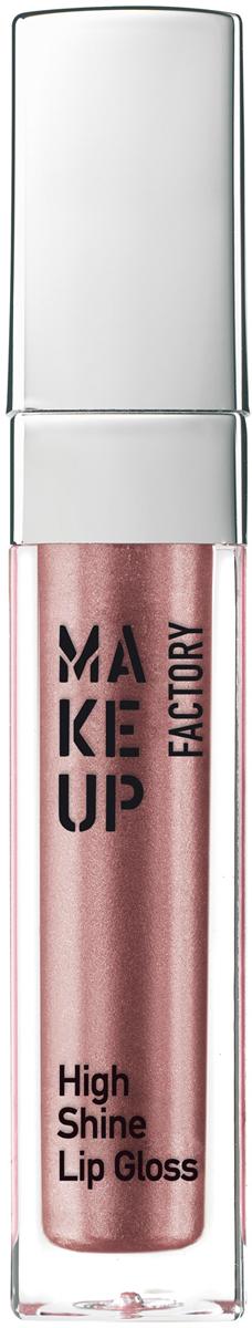 Make up Factory Блеск для губ с эффектом влажных губ High Shine Lip Gloss №49, цвет: драгоценная роза, 6,5 мл make up store lip gloss deluxe жидкая помада с глянцевым эффектом для губ 825 st tropez