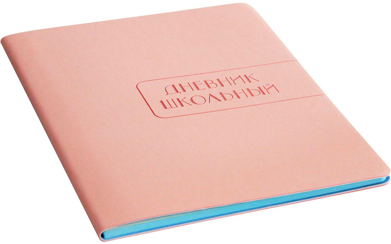 Unnika Land Дневник школьный Soft Touch цвет розовый unnika land дневник школьный пушистый друг