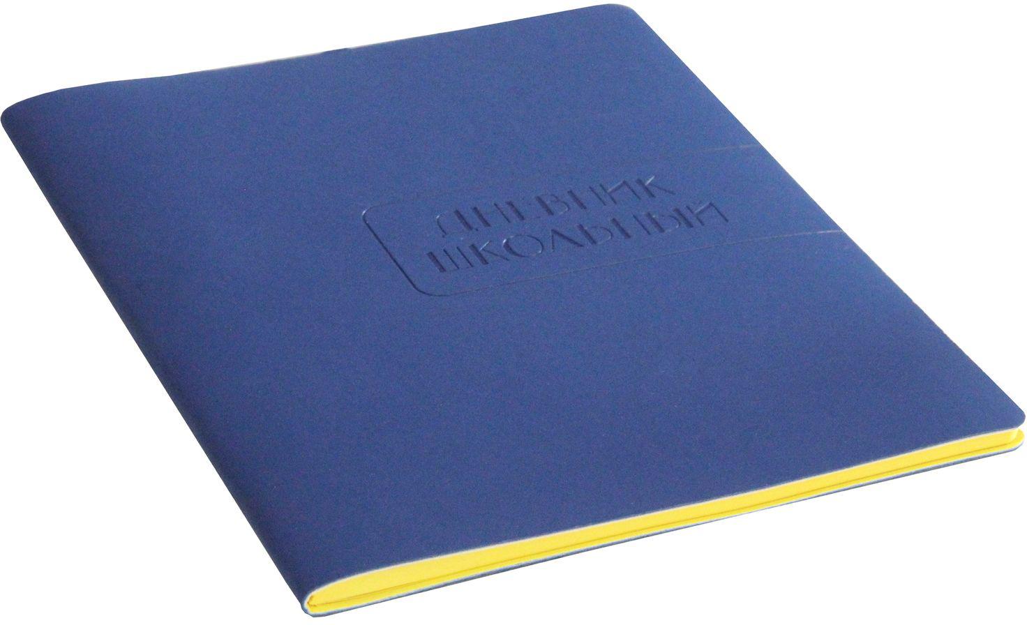 Unnika Land Дневник школьный Soft Touch цвет синий unnika land дневник школьный пушистый друг
