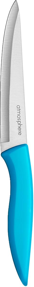 Нож универсальный Atmosphere Веселая кухня, цвет ручки: голубой, длина лезвия 12 см нож универсальный 12 5 см moulinvilla granate utility kgu 012
