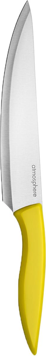 Поварской нож с длиной лезвия 20 см подходит для нарезки больших продуктов. Не требует частой заточки. Имеет оригинальную ручку из цветного пластика, что добавляет изделию оригинальности. Подходит для мытья в посудомоечной машине.