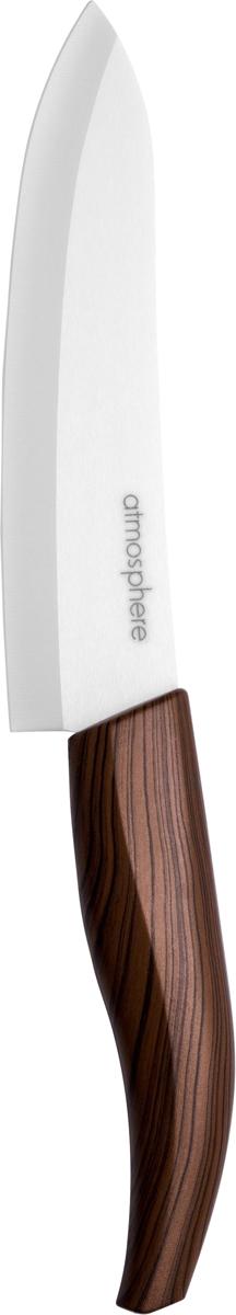 Нож керамический Atmosphere
