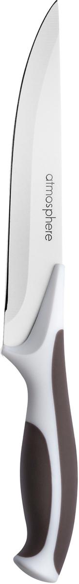 Нож универсальный Atmosphere Provence, длина лезвия 13 смAT-P121Универсальный нож подходит для нарезки любых продуктов, имеет лезвие максимально удобной длины и нескользящую двухкомпонентную (пластик и каучук) ручку. Подходит для мытья в посудомоечной машине.