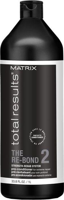 Matrix Total Results Re-Bond Пре-Кондиционер для восстановления волос, 1000 мл
