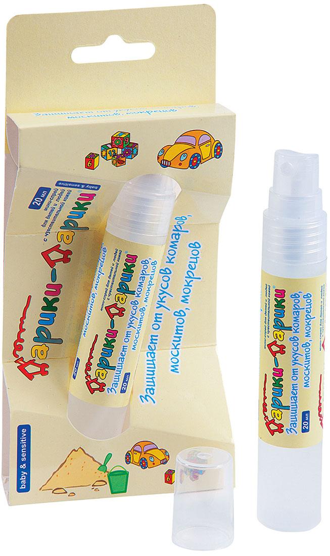 Мини-спрей от комаров Ваше хозяйство Дарики-Дарики, для детей от 2-х лет, 20 мл спрей от комаров ваше хозяйство дарики дарики для детей от 2 х лет 125 мл