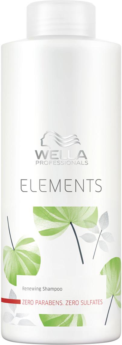 Wella Professionals Elements - Обновляющий шампунь 1000 мл (безсульфатный) wella professionals elements несмываемый увлажняющий спрей 150 мл