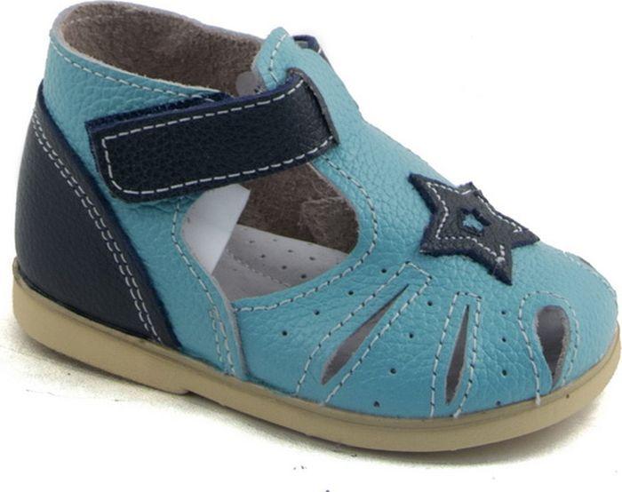 Сандалии для мальчика Скороход, цвет: голубой, синий. 13-215-2. Размер 19,5