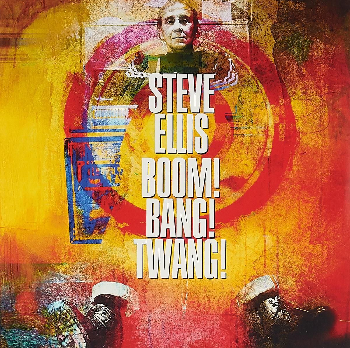 Steve Ellis Steve Ellis. Boom! Bang! Twang! (LP) сувенир steve roach quiet music