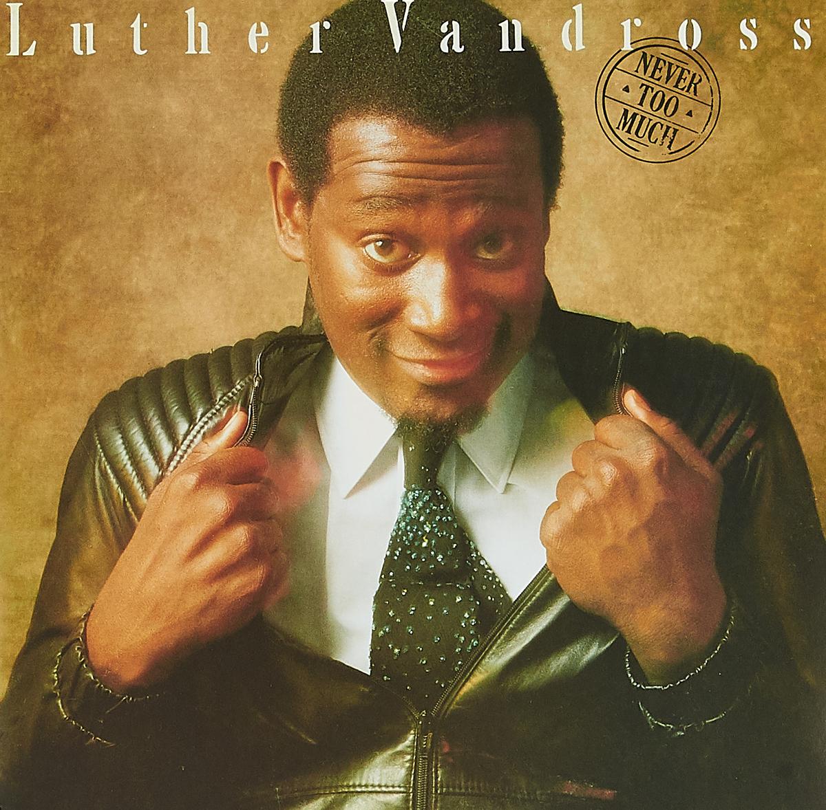 Zakazat.ru: Luther Vandross. Never Too Much (LP)