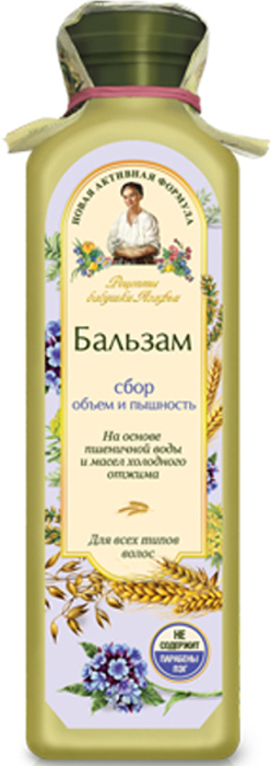 Рецепты бабушки Агафьи Бальзам для волос Укрепляющий для всех типов волос, 350 мл рецепты бабушки гертруды бальзам для волос для ежедневного применения 500 мл