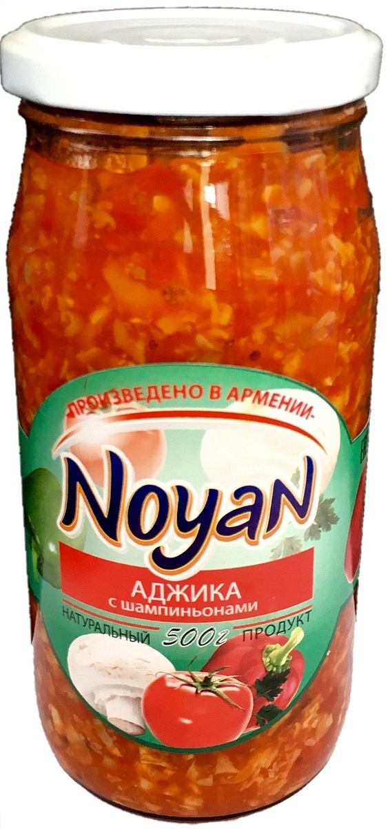 Noyan Аджика с шампиньонами, 500 г пудовъ ржаной хлеб с клюквой и анисом 500 г