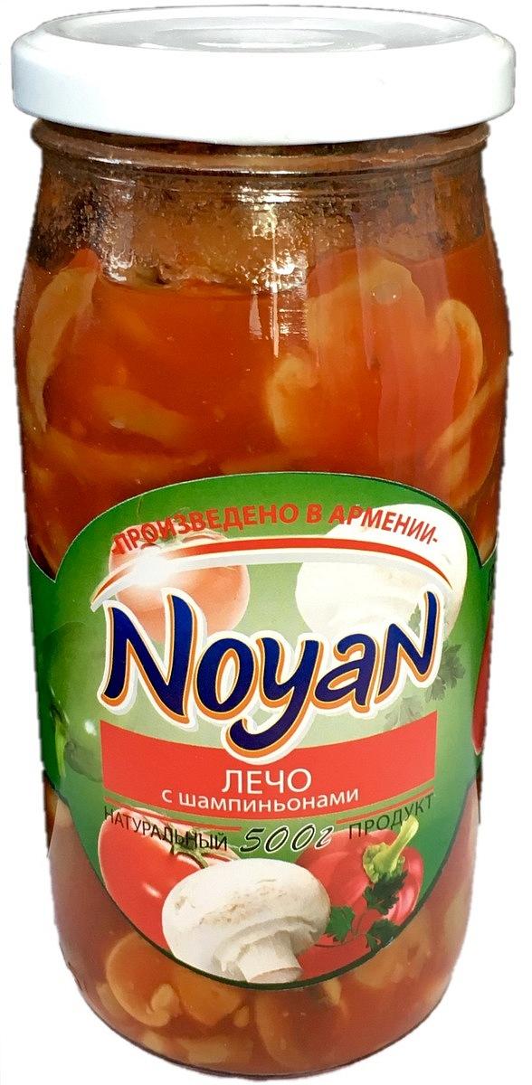 Noyan Лечо с шампиньонами, 500 г loacker vanille вафли 225 г