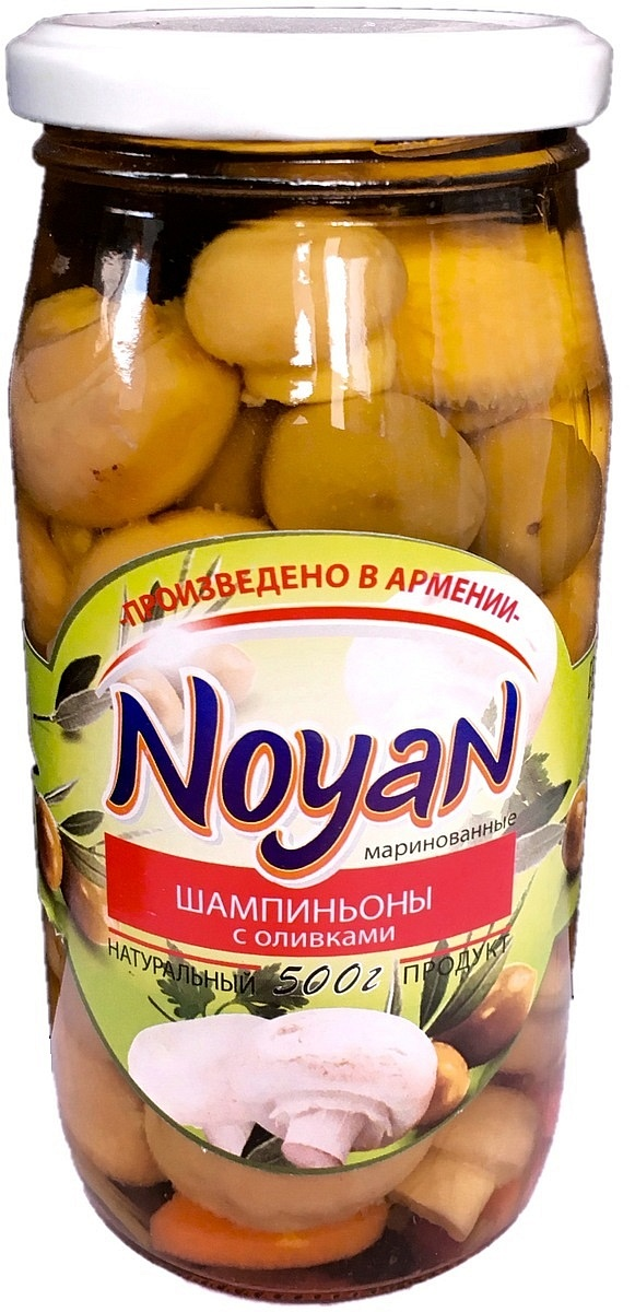 Noyan Грибы маринованные Шампиньоны с оливками, 500 г грибы vitaland виталанд шампиньоны резаные 425г ж б