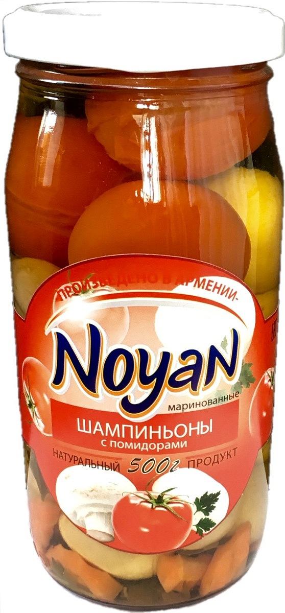 Noyan Грибы маринованные Шампиньоны с помидорами, 500 г грибы vitaland виталанд шампиньоны резаные 425г ж б