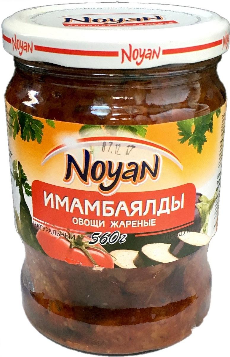 Noyan Имамбаялды жареные овощи, 560 г рижское золото овощи и норвежский лосось 250 г