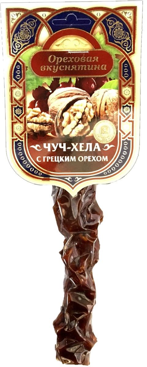 Чуч-хела - это традиционная восточная и кавказская сладость, история которого насчитывает не одну тысячу лет. Состав сладости говорит сам за себя - это натуральные компоненты, настоящая кладовая питательных веществ и витаминов. Чуч-хела является постным продуктом, а также служит как заменитель конфет для детей, которым очень полезны натуральные и богатые витаминами продукты. Данная сладость способствует продлению жизни человека, улучшает пищеварение, снижает риск сердечно-сосудистых заболеваний, повышает работоспособность, дает огромный заряд бодрости. Покупая нашу сладость, вы окунетесь в ореховое наслаждение и получите неимоверное удовольствие!