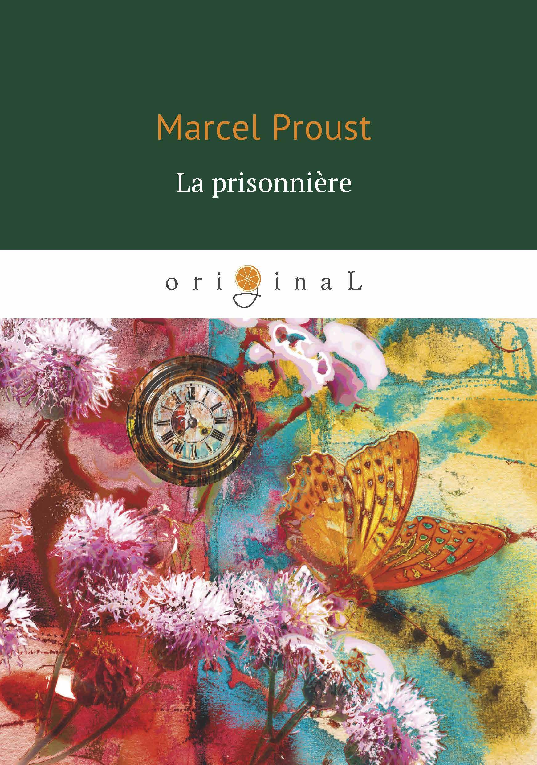 Marcel Proust La prisonniere lamagio 117 la page 3