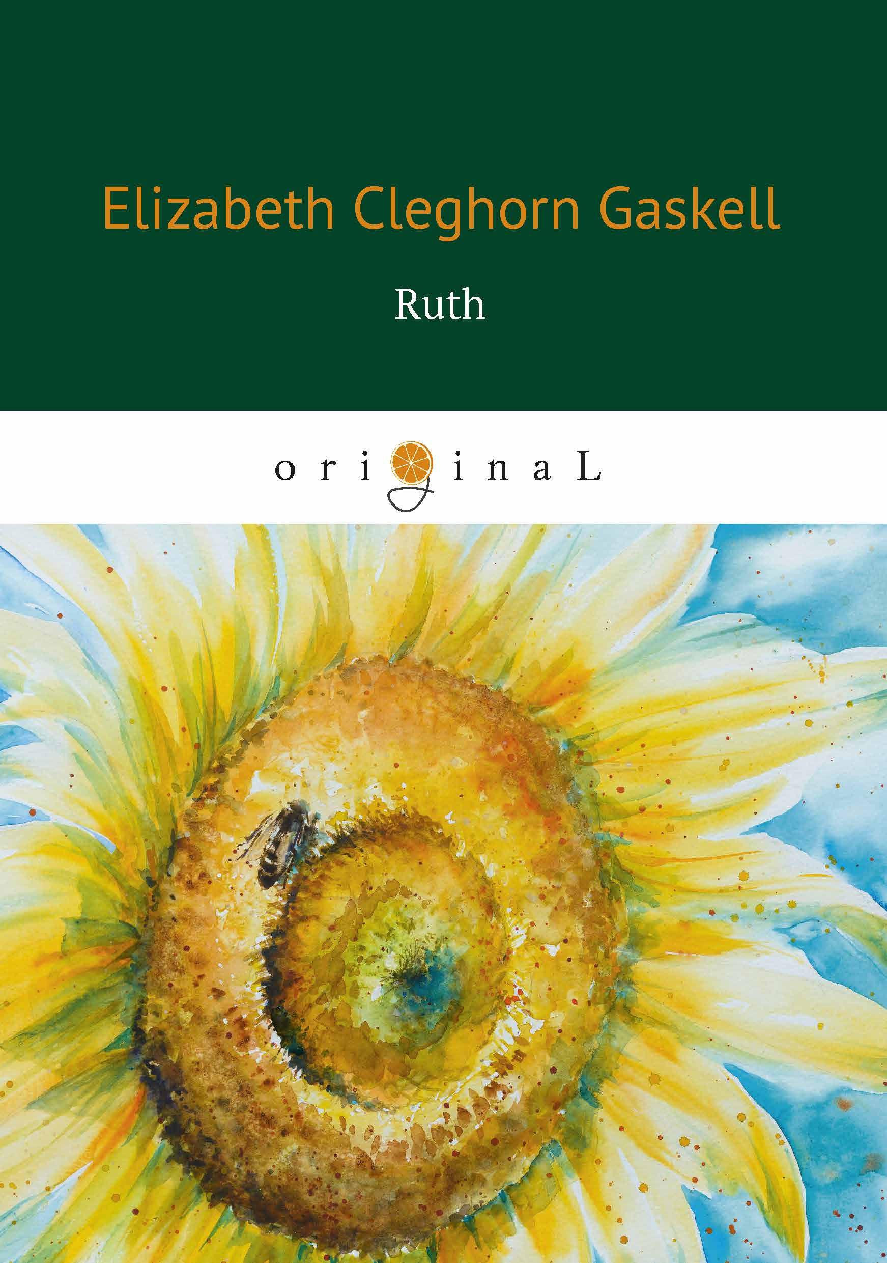 Elizabeth Cleghorn Gaskell Ruth my first dinosaur sticker activity book