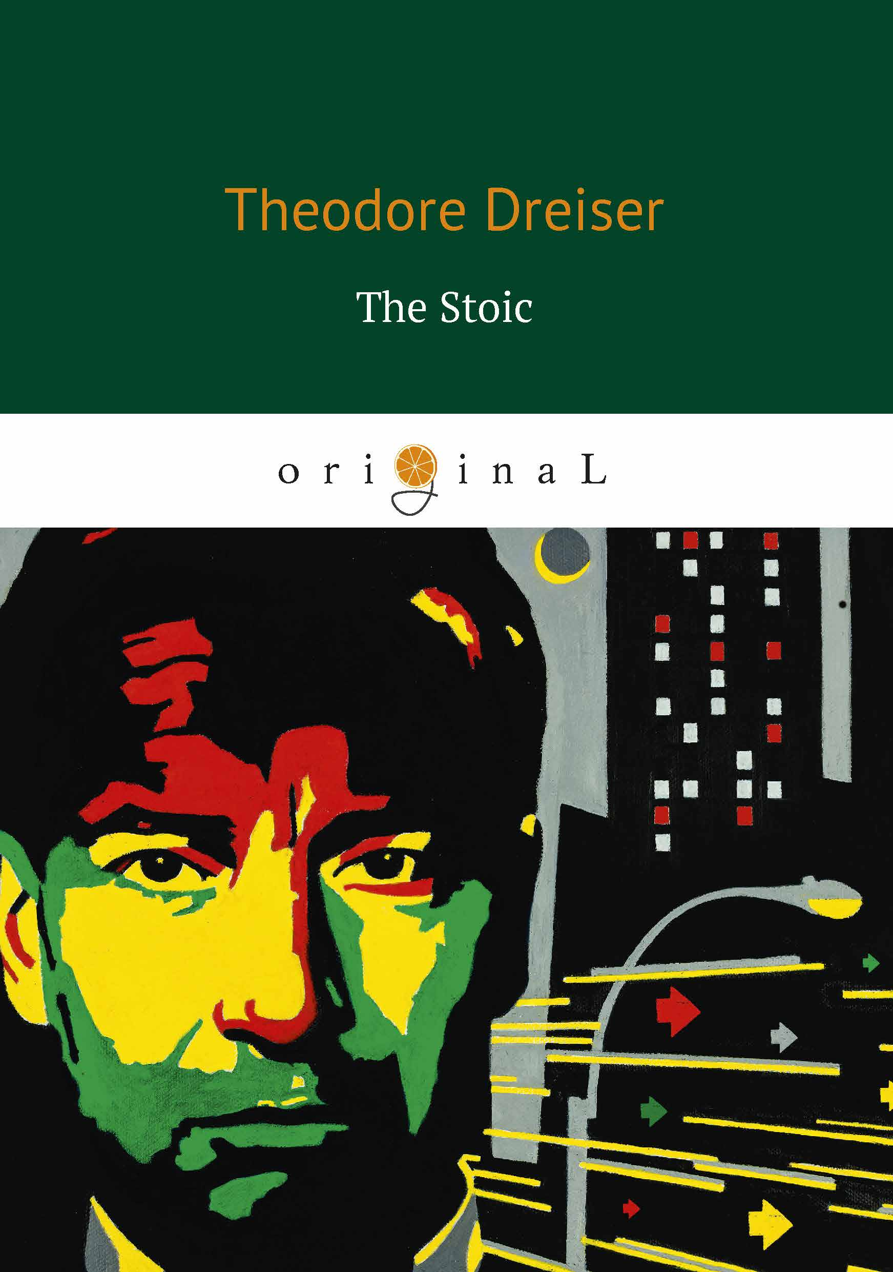 Dreiser T. The Stoic married to the game
