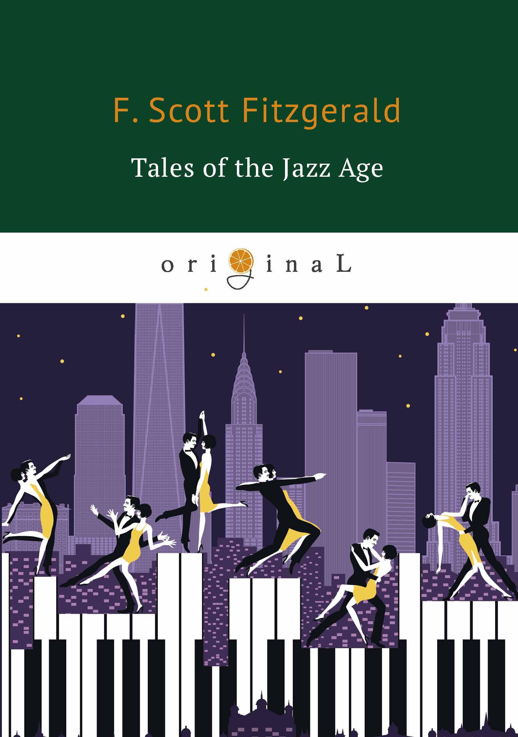 Fitzgerald F.S. Tales of the Jazz Age fitzgerald f s tales of the jazz age книга на английском языке