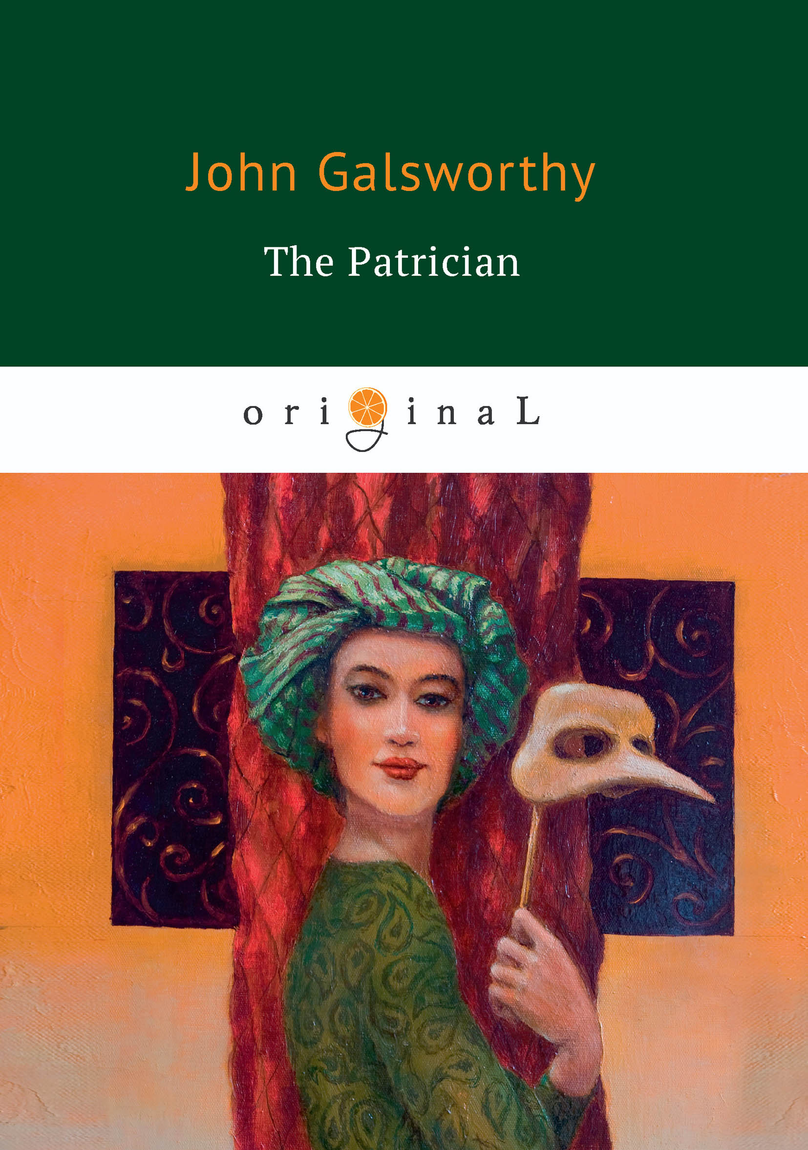 John Galsworthy The Patrician walk of shame бюстье