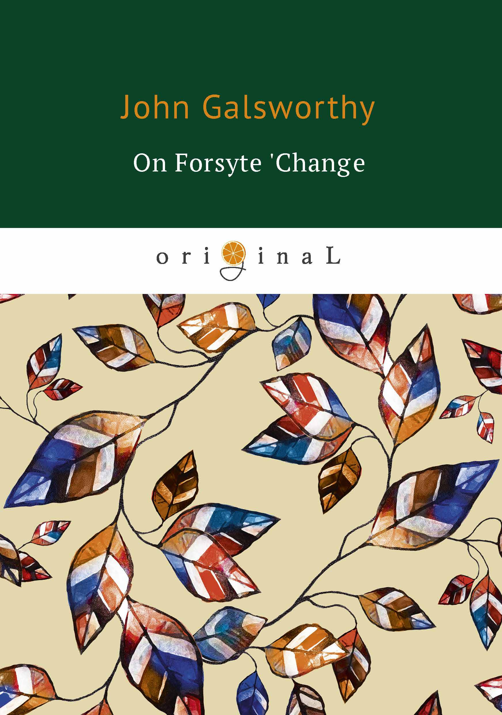 John Galsworthy On Forsyte 'Change ISBN: 978-5-521-06902-6 exercise in older women effects on falls function fear and finances